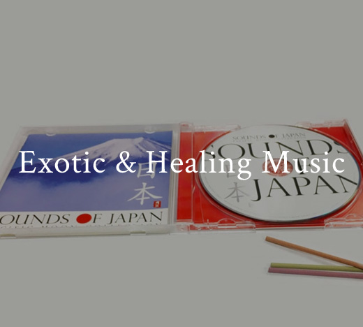 Exotic & Healing Music: Pacific Moon