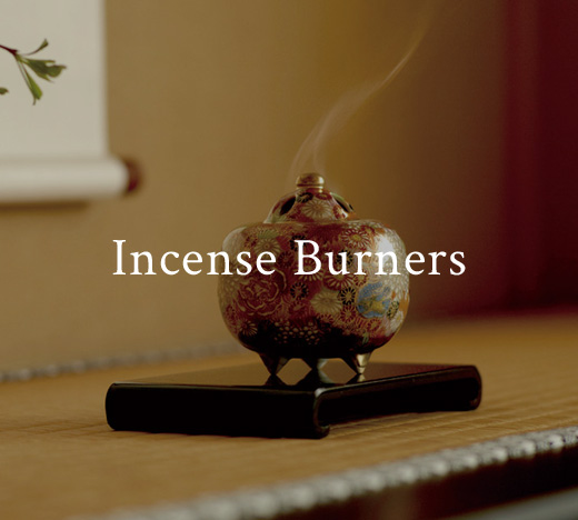 Incense Burners & Holders