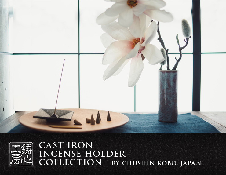 Chushin Kobo Iron Cast Incense Holder